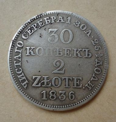30 коп 1836...jpg