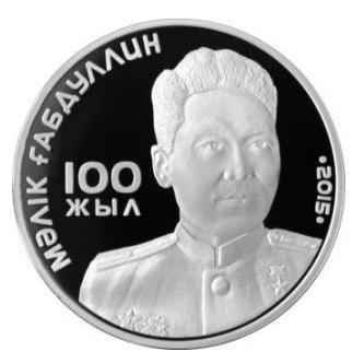 казахстан Габдулин 500 -1.JPG