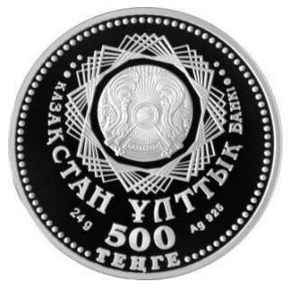 казахстан Габдулин 500 -2.JPG