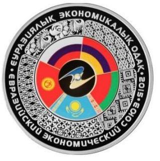 казахстан 100 тэнге ЕЭС1.JPG