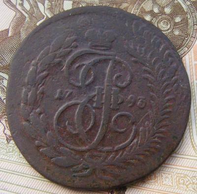 2-1793 ЕМ ПП (1).JPG