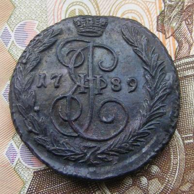 1 коп 1789 ЕМ (1).JPG
