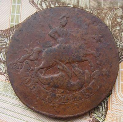 2-1763 СПМ (2).JPG