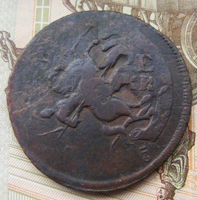 2 коп 1788 СПМ №2 (3).JPG