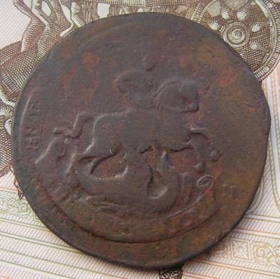 2-1793 ЕМ ПП (2).JPG
