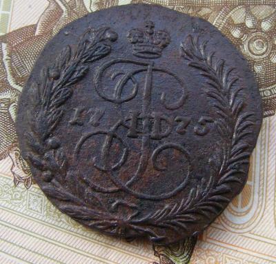 2-1775 ЕМ (1).JPG