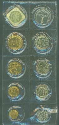 1989_coins_001_resize.jpg