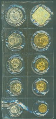 1989_coins_002_resize.jpg