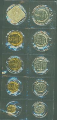 1988_coins_003_resize.jpg