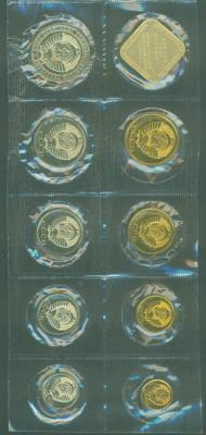 1988_coins_004_resize.jpg