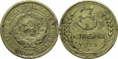 3-1933-20.jpg