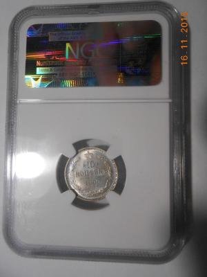 DSCN4859.JPG