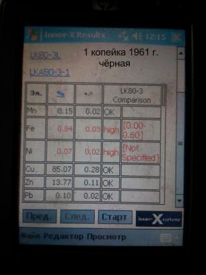 post-19571-0-25479800-1447694916_thumb.jpg