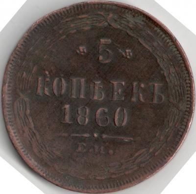 монета 1.jpg
