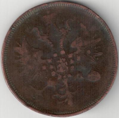 Монетка - 0002.jpg