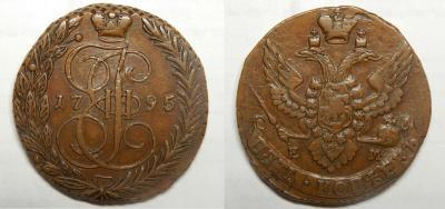 1795 ЕМ.jpg