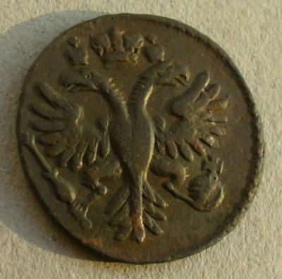 Денга 1731-59_.JPG