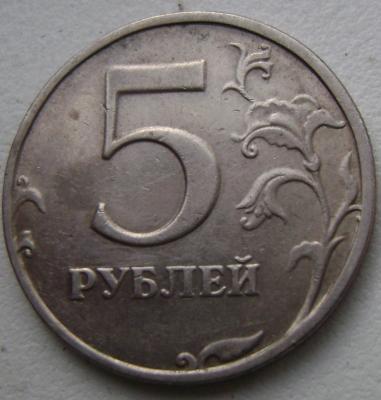 5р2.JPG