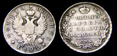 1822.jpg.jpg