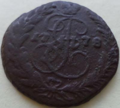 1778А.JPG