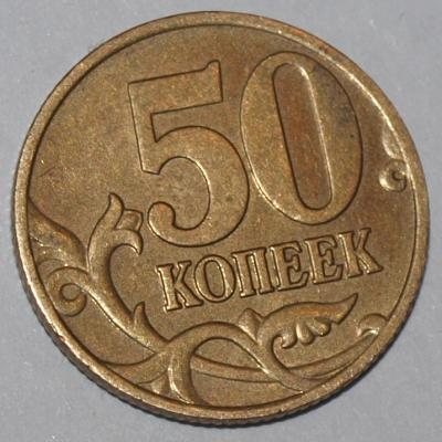 5012.jpg