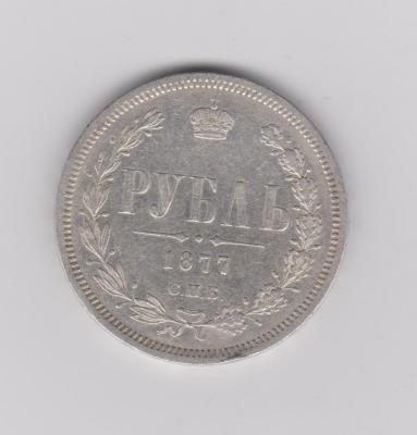 1877 001.jpg