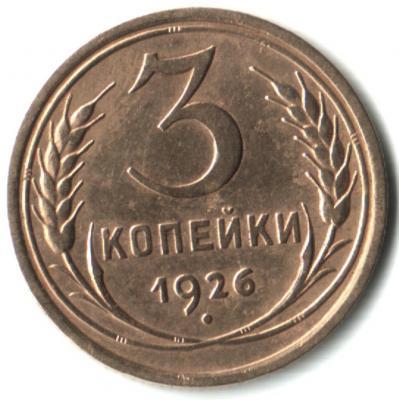 3 -1926.jpg