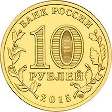 10rHabarovsk.png