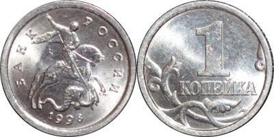 1к1998-2.jpg