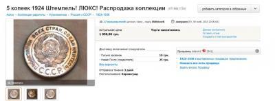 post-13108-0-78426100-1448492501_thumb.jpg