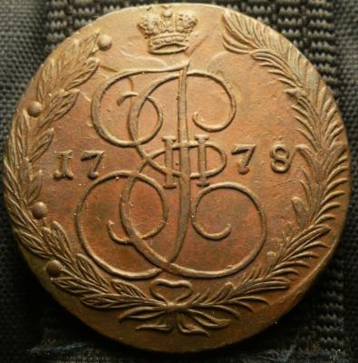 1778.JPG
