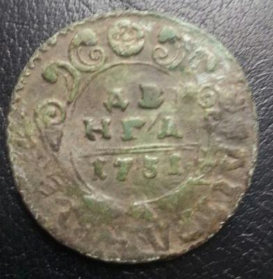 денга 1731.png
