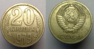 20 к 1979 г № 134 (1).JPG