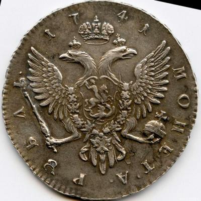 Иван3-1741 р.jpg