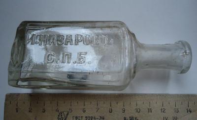 Бутыл. 3.jpg