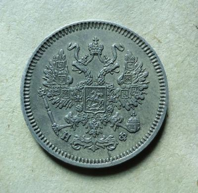 10 коп 1865.(1)...jpg