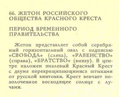 post-19188-0-77483100-1448727936_thumb.jpg