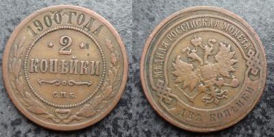 2k.1900.jpg