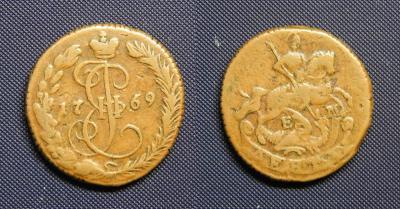 1769 ЕМ (деньга).jpg