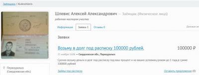 post-4-0-37021000-1448790584_thumb.jpg