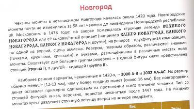 post-25043-0-08661600-1448995687_thumb.jpg