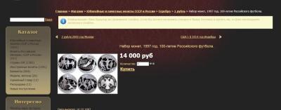 post-25043-0-29833000-1449183758_thumb.jpg
