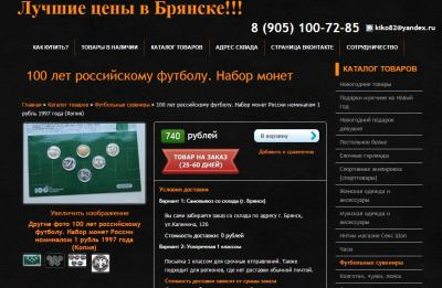 post-25043-0-91877300-1449183805_thumb.jpg