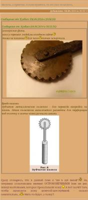 post-37508-0-32067500-1449131092_thumb.jpg