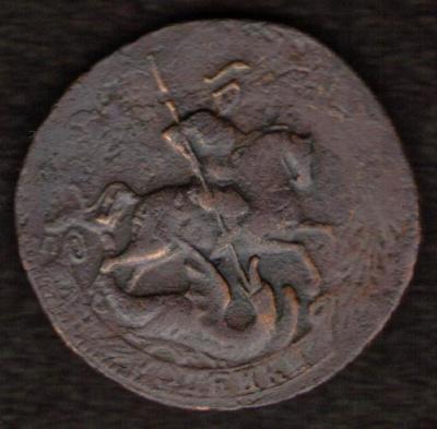 1763 2.jpg