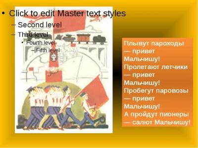 post-17136-0-55966000-1449231229_thumb.j