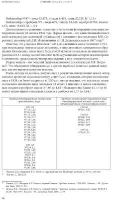 Krivoshey-5.jpg