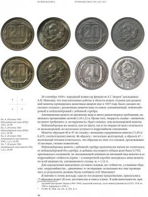 Krivoshey-3.jpg