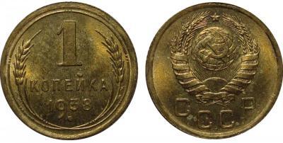 1 Копейка 1938 (6).jpg