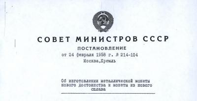 №214-104-1.jpg